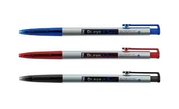 節奏TEMPO B-103 0.4mm 原子筆 (黑/紅/藍) (20支/盒)