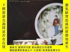 二手書博民逛書店2014北京保利春季拍賣會罕見新月雅集--晚晴民國文人瓷繪與現當