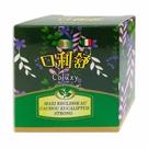 口利舒口含錠 12G/盒◆德瑞健康家◆...