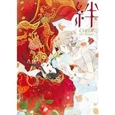 絆(CHIYA ART WORKS)