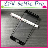 Asus ZenFone4 Selfie Pro ZD552KL 滿版9H鋼化玻璃膜 3D曲屏螢幕保護貼 全屏鋼化膜 全覆蓋保護貼