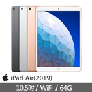 預購 Apple 蘋果2019 iPad...