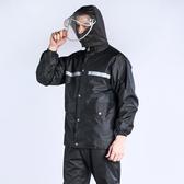 雨衣雨褲套裝男士防水遮臉全身電瓶車分體加厚騎行防暴雨雨衣【全館免運快速出貨】