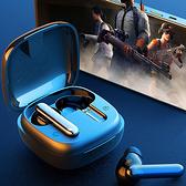 TOTU TWS真無線藍牙耳機 入耳式 運動 v5.0 藍芽 通用 極速系列 拓途