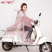 摩托車電瓶車雨衣電動車成人單人女透明大帽檐加大加厚雨披 7月最新熱賣好康爆搶