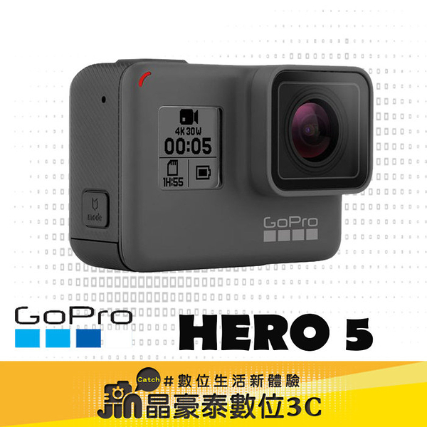 現貨 立即出貨 24期0利率 歡迎來店國旅卡 GoPro HERO 5 Black 4K防水運動攝影機 晶豪泰3C 專業攝影