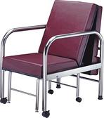 陪伴床 陪伴椅 / 看護床 坐臥兩用 不銹鋼寬60cm