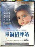 影音專賣店-Y54-028-正版DVD-電影【幸福招呼站】-哈吉古爾 赫連娜阿蘭姆