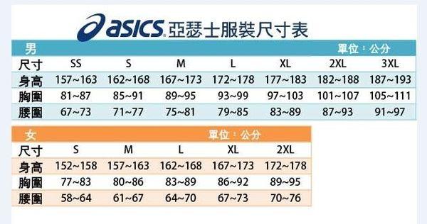 [陽光樂活]ASICS亞瑟士(男)服飾 / 上衣 / 慢跑長袖T恤 135355-0459 草綠