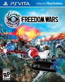 PSV Freedom Wars 自由戰爭(美版代購)