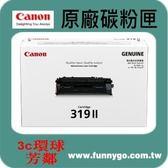 CANON 佳能 原廠碳粉匣 高容量 CRG-319 II 適用:LBP6300/6650/MF5980/6180/419/LBP253