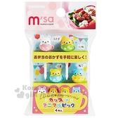 〔小禮堂〕日本TORUNE 造型塑膠裝飾叉組《4入.彩色杯子動物》甜點叉.水果叉 4904705-16514