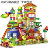 積木城市6拼裝8女孩7男孩子3兒童玩具4益智力1-2周歲10 街頭潮人