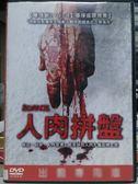 挖寶二手片-Y87-087-正版DVD-電影【人肉拼盤】-殘酷指數爆表