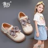 女童鞋子公主皮鞋2021春秋新款真皮軟底英倫風兒童中大童女孩單鞋