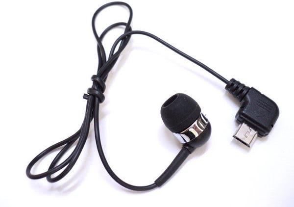 【Seehot 嘻哈部落】SBS-030C-Micro 入耳式耳機/單耳/藍牙