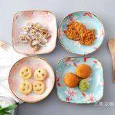 水果盤菜盤小清新家用陶瓷創意水果盤菜盤菜碟圓形方形可愛魚盤盤子餐具 新年交換禮物降價