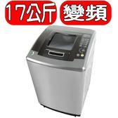 TATUNG大同【TAW-A170DVS】17KG變頻單槽洗衣機
