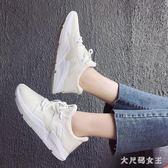 運動鞋女 新款韓版椰子鞋休閒小白鞋透氣跑步鞋 df1346【大尺碼女王】