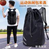 大容量籃球包雙肩收納袋子束口健身抽繩背包訓練運動裝備足球網兜OB1529『時尚玩家』