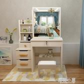 臥室梳妝台簡約現代化妝台歐式梳妝桌迷你小戶型簡易收納盒QM『櫻花小屋』