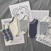 日系條紋格子短襪學院風男女純棉短襪個性百搭原宿英倫風潮流襪子-米蘭街頭