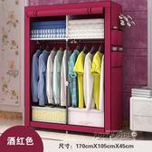 鐵架塑料組裝拼接可拆卸簡易衣櫃拉錬捲簾門學生宿舍簡單掛放衣櫥