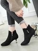 細跟靴女靴2021秋冬季新款韓版高跟加絨尖頭時尚短靴細跟馬丁靴女鞋子 芊墨左岸