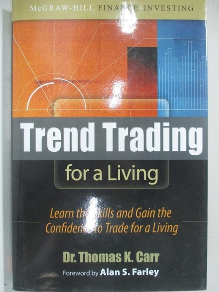【書寶二手書T1/行銷_D3R】Trend Trading for a Living: Learn the Skills and Gain the…