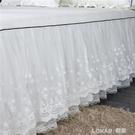 白色純棉公主蕾絲床罩單件床裙式全棉荷葉邊單人雙人1.8m1.5米床 樂活生活館