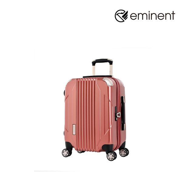 eminent【夏洛特】簡約細緻PC行李箱 28吋(珊瑚粉) KG65