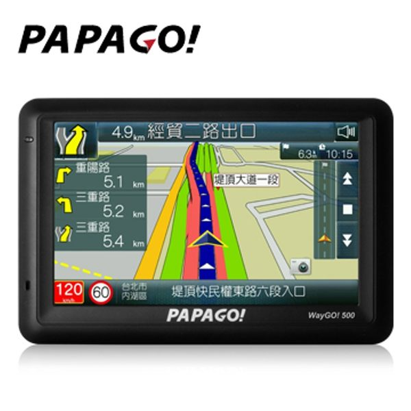 PAPAGO WayGO 500 五吋藍牙聲控衛星導航機 (具重機模式)