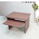 小空間和室電腦桌 和室書桌 兒童書桌 3色可選 ONE HOUSE
