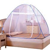 蒙古包蚊帳1.5m床1.8m雙人家用單人折疊學生宿舍1.2米單門免安裝(交換禮物 創意)聖誕