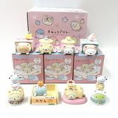 角落生物 日本角落生物墻角生物卡通盲盒可愛公仔手辦模型玩具擺件盒彈扭蛋 【童趣屋】