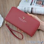 長夾錢包 女士錢包女長款手拿包2019新款拉鏈多功能長款大容量皮夾手機包 快速出貨