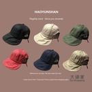 防曬帽 遮陽帽 可扎馬尾適合圓臉的帽子女韓版大檐漁夫帽日系夏季薄款遮臉防曬帽