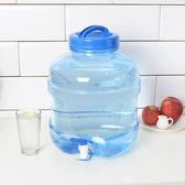 純漾水龍頭式飲水桶14L