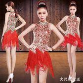 表演服裝 爵士舞舞蹈服套裝女成人新款拉丁舞現代舞舞臺表演服 df5425【大尺碼女王】