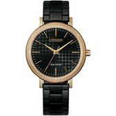 CITIZEN星辰時尚格紋光動能手錶 EM0768-54E 黑