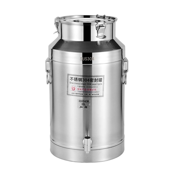 304不銹鋼密封桶 家用茶葉罐運輸桶加厚食用花生油牛奶桶酒桶油桶 樂活生活館
