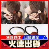 [24hr-現貨快出] 韓國飾品發繩木質髮圈時尚復古鈕扣紮頭發橡皮筋頭繩頭飾髮飾頭花