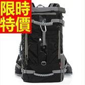 登山背包(中)-多隔層造型實用雙肩包3色57w22【時尚巴黎】
