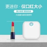行動電源超薄大容量毫安便攜女可愛卡通蘋果沖手機oppo華為vivo通用型快充行動電源 618免運