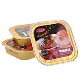 【寵物王國】MASA瑪莎犬用餐盒(牛肉風味)100g