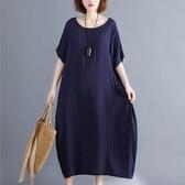 初心 寬袖夏日薄款棉麻洋裝 【D6636】 夏日涼爽 純色 超質感 短袖 寬鬆 加大 輕薄洋裝