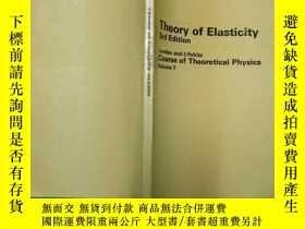 二手書博民逛書店Theory罕見of Elasticity(3rd Editio