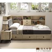 日本直人木業--KELLY白橡木6尺雙人加大三個抽屜床底加床邊收納櫃