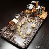茶具套裝整套功夫實木茶盤四合一陶瓷家用簡約全自動電磁爐igo 道禾生活館
