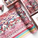 【BlueCat】古風櫻染盒裝膠帶 (12入) 和紙膠帶 紙膠帶 膠帶 手帳 貼紙
